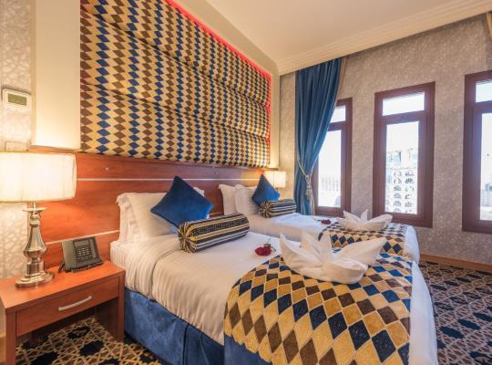 Hotel bilder: Nusk Al Madinah