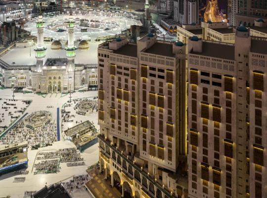 Foto dell'hotel: Makkah Towers
