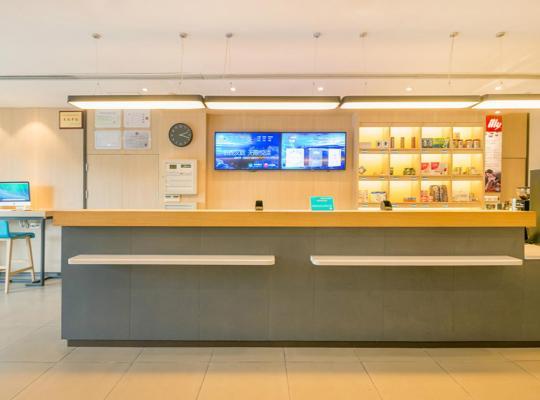 Fotografii: Hanting Hotel XiAn ChangAn Higher Education Mega Center
