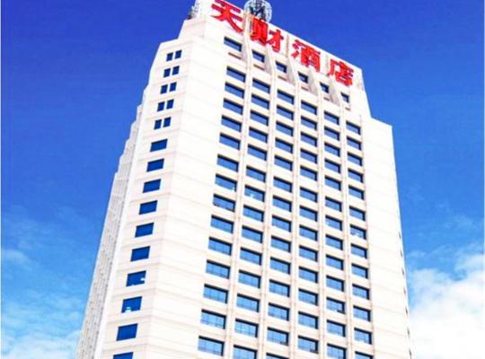 Fotografii: Tianjin Xinmao Tiancai Hotel