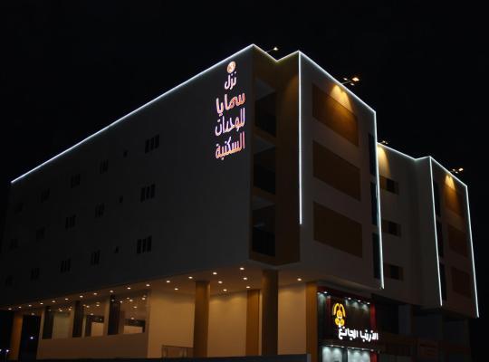 Otel fotoğrafları: Al Samaya Aparthotel