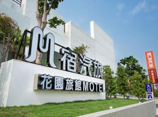 תמונות מלון: M Garden Business Hotel