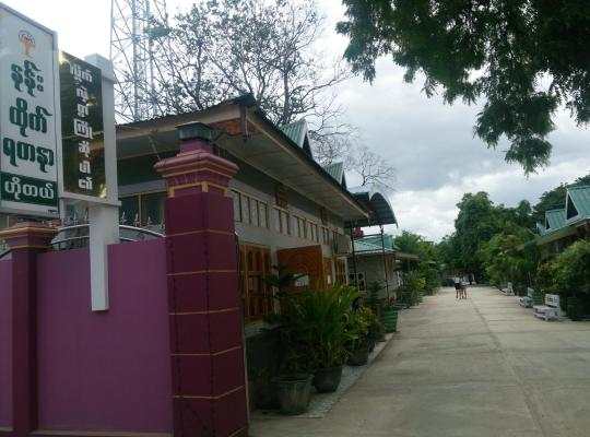 Hotel photos: Nan Htike Yadanar Hotel