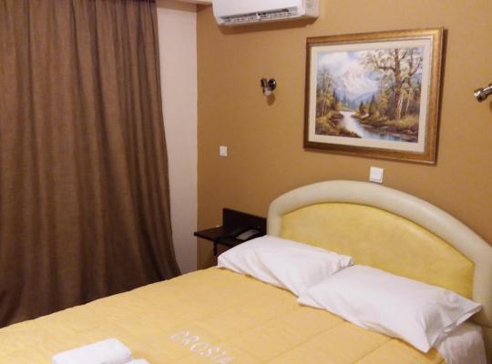 ホテルの写真: Hotel Drosia