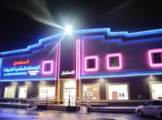 Φωτογραφίες του ξενοδοχείου: Nahdi Furnished residential units