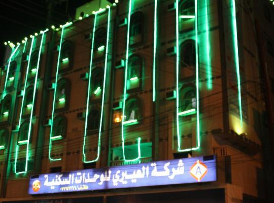 Hotel photos: Al Eairy Furnished Apartments - Al Bahah 3
