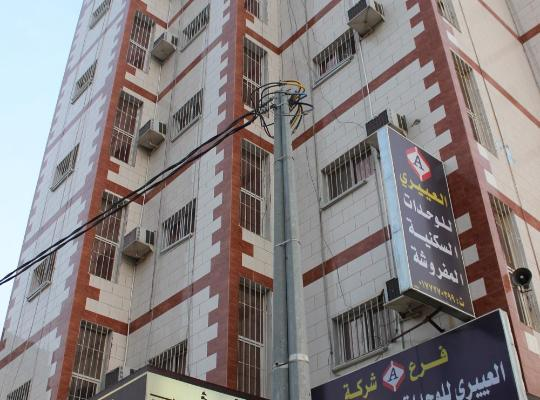 Otel fotoğrafları: Al Eairy Furnished Apartments - Al Bahah 1