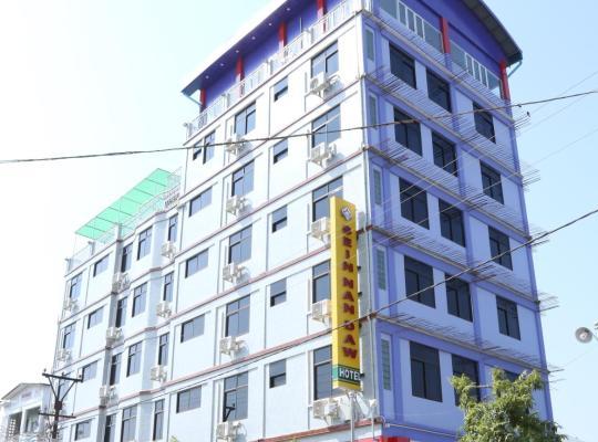 Hotel photos: Sein Nan Daw Hotel