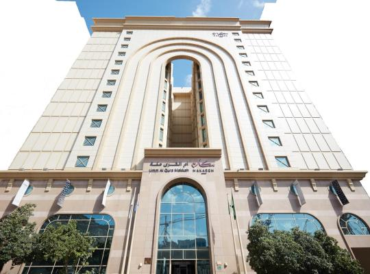 Hotel bilder: Makarem Umm Al Qura Hotel
