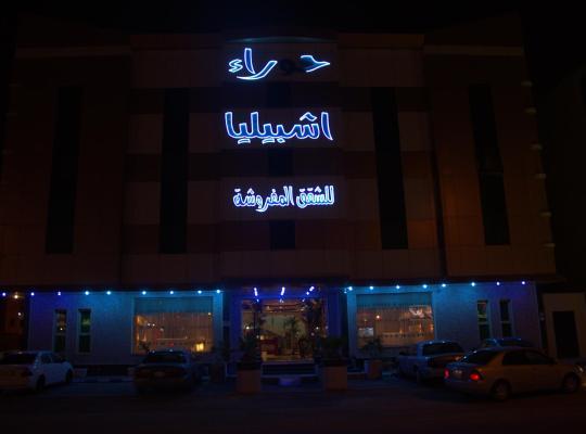 Hotel bilder: Hawraa Ishbeelyah (Families Only)