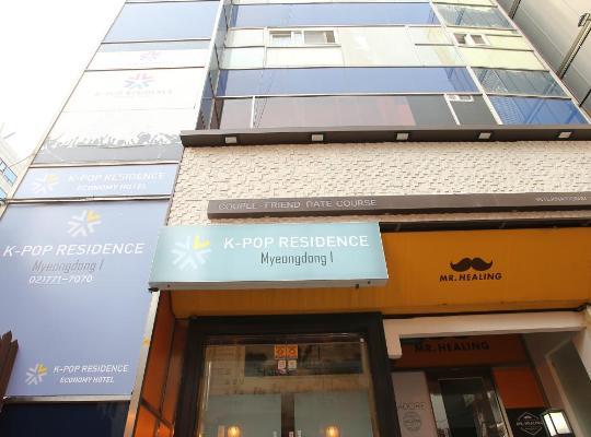 Hotel bilder: K-POP Residence Myeongdong 1