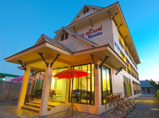 Hotel photos: SakSukSmile Resort