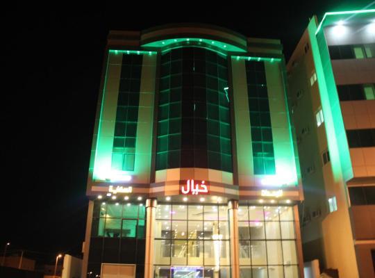 Hotel Valokuvat: Khayal Apart-Hotel