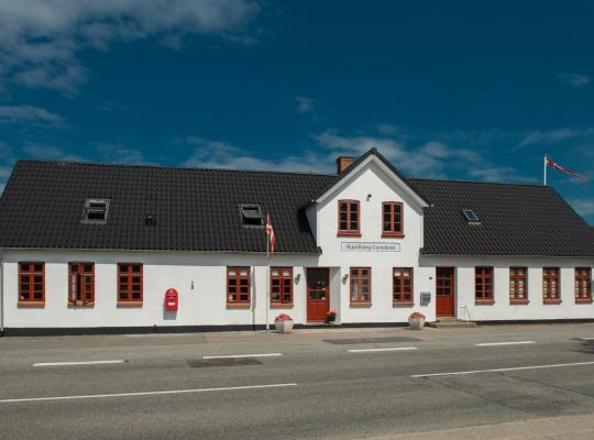 Φωτογραφίες του ξενοδοχείου: Skjoldbjerg Garnihotel