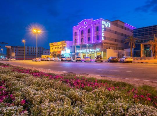 Hotel bilder: Lavona Hotel Dammam