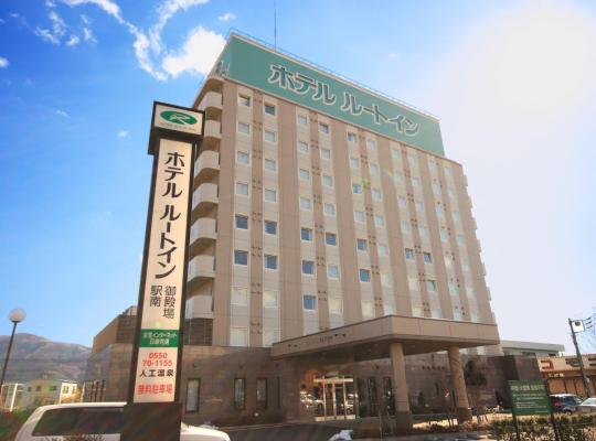 Viesnīcas bildes: Hotel Route-Inn Gotenba Eki-Minami