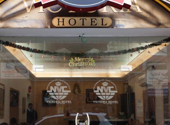 Ảnh khách sạn: Victoria Hotel