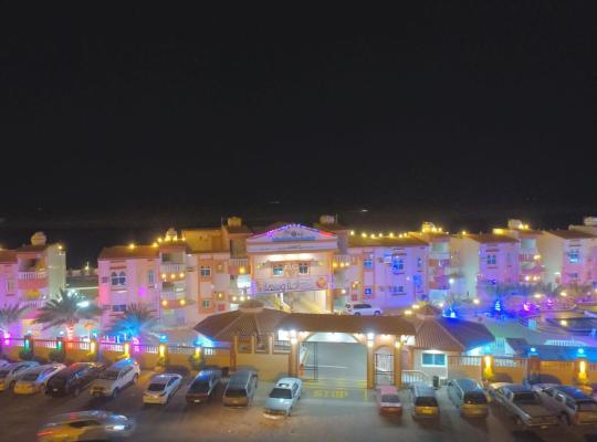 Otel fotoğrafları: Al Ahmadi Plaza Resort