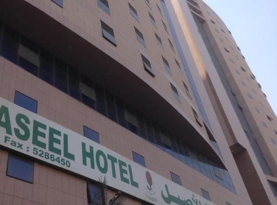 Photos de l'hôtel: Cristal Al Aseel Hotel