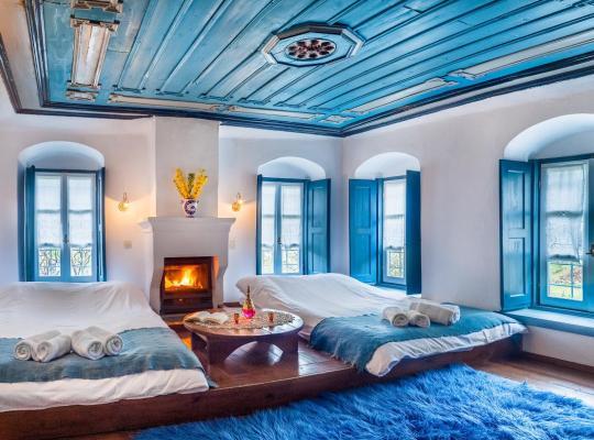 Otel fotoğrafları: Ioannidis Guesthouse