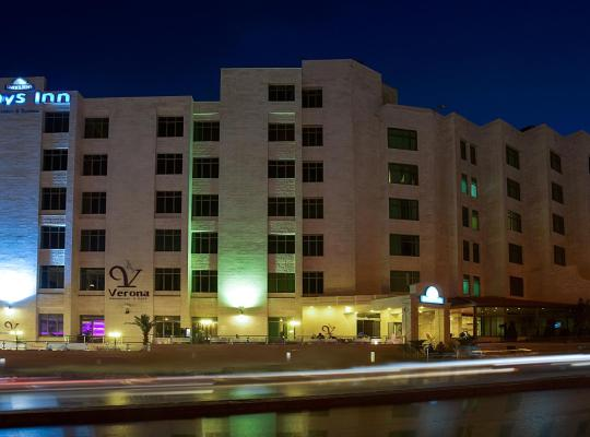 Hotelfotos: Days Inn Hotel & Suites Amman