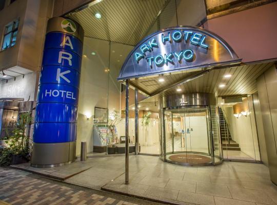 酒店照片: Hotel Route-Inn Tokyo Ikebukuro