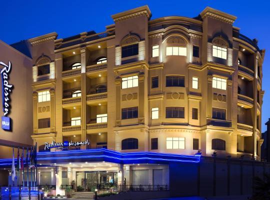 Хотел снимки: Radisson Blu Hotel, Dhahran