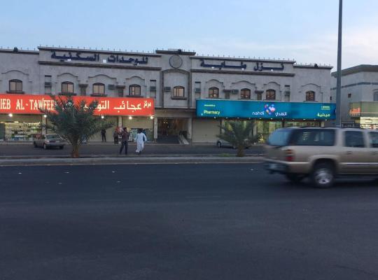 תמונות מלון: Nozol Tabah