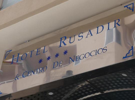 รูปภาพจากโรงแรม: Hotel Rusadir