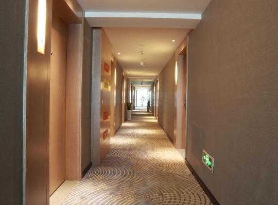 Хотел снимки: Echarm Hotel Chongqing West Station