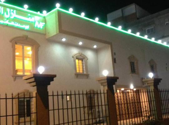 Hotel photos: Manazel Al Faisal Furnished Apartments