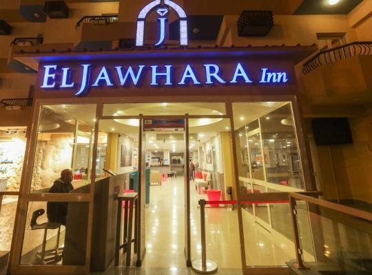 ホテルの写真: El Jawhara Inn