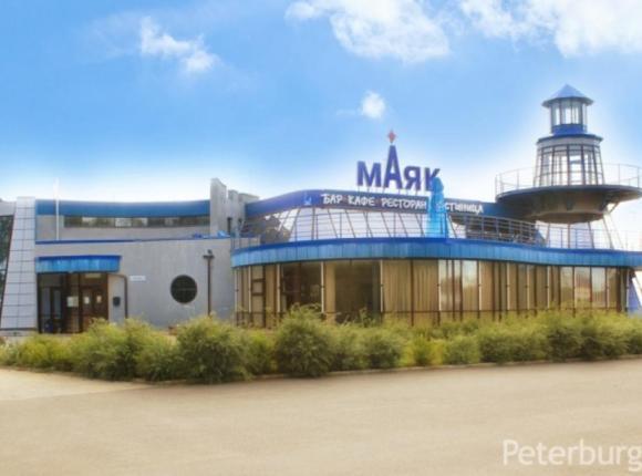 Отель Маяк, Кировск, Ленинградская область