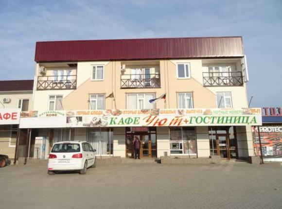 Мини-гостиница Уют, Пролетарск