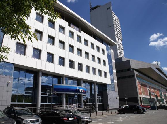 Отель Юг, Екатеринбург
