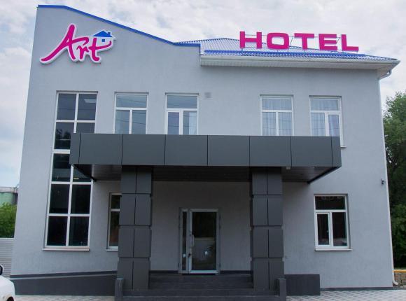 Арт Отель, Тихорецк
