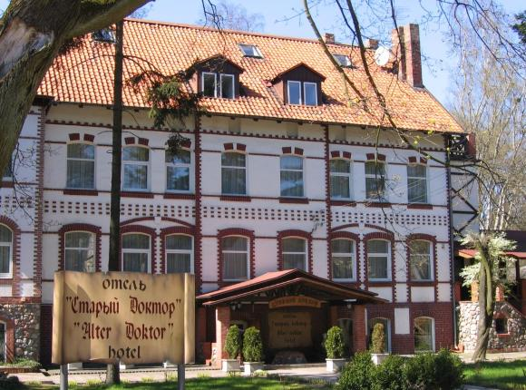 Гостевой дом Старый Доктор, Светлогорск