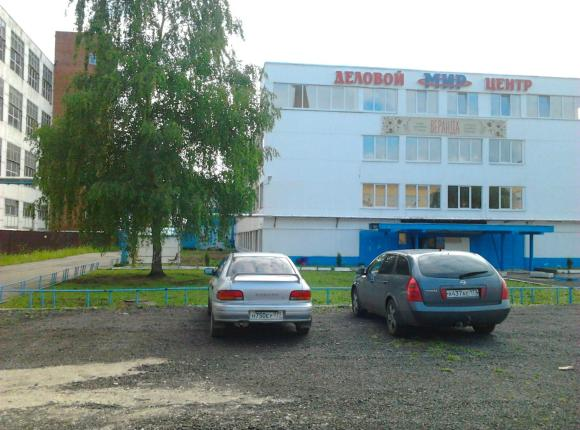 Komfort, Егорьевск