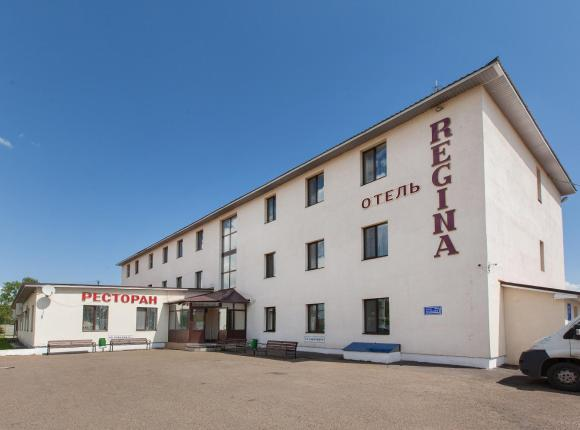 Отель Regina, Болгар
