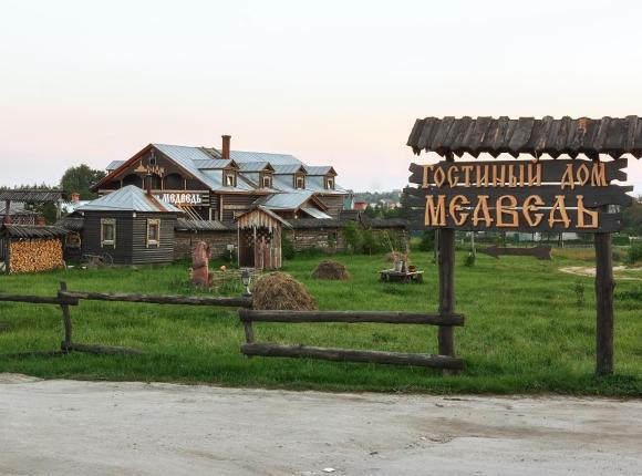 База отдыха Медведь, Ворсма