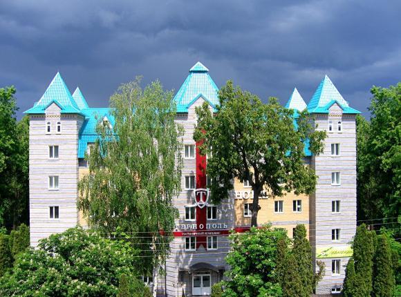 Отель Тернополь, Зеленодольск