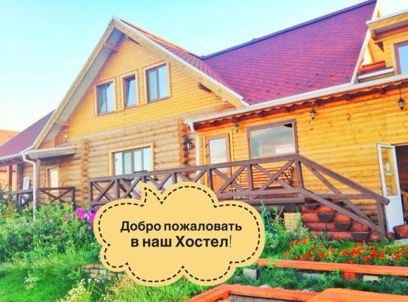 Хостел Дивный Сад, Елабуга