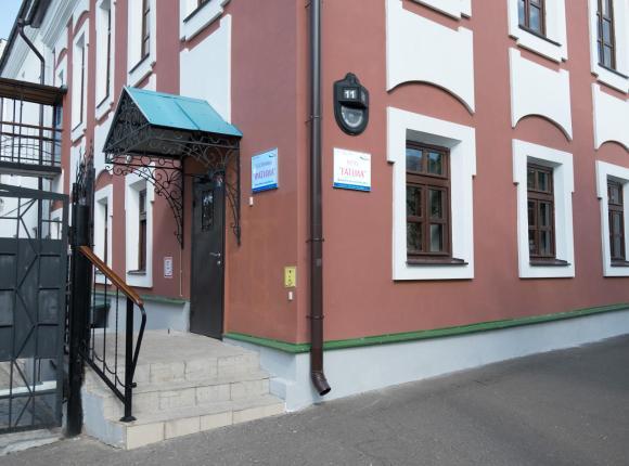 Отель Фатима корпус 2, Казань