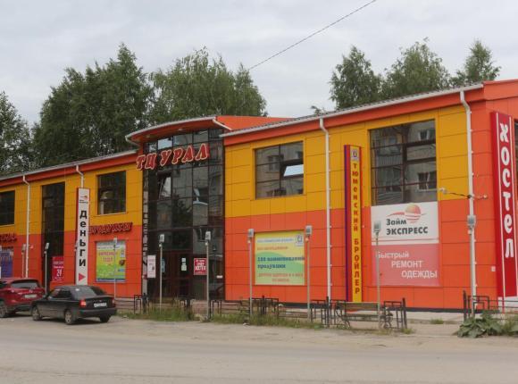 Хостел Супер, Тобольск