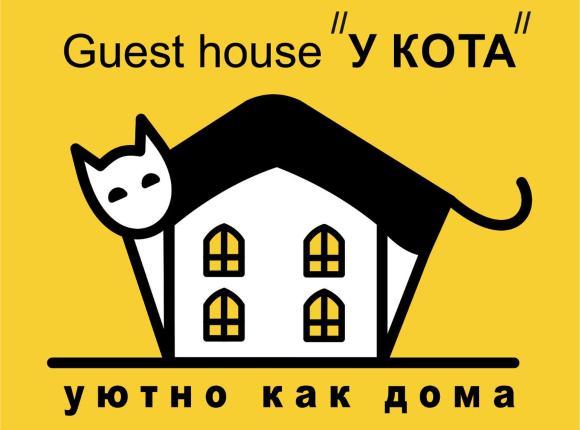 Гостевой дом У Кота, Суксун