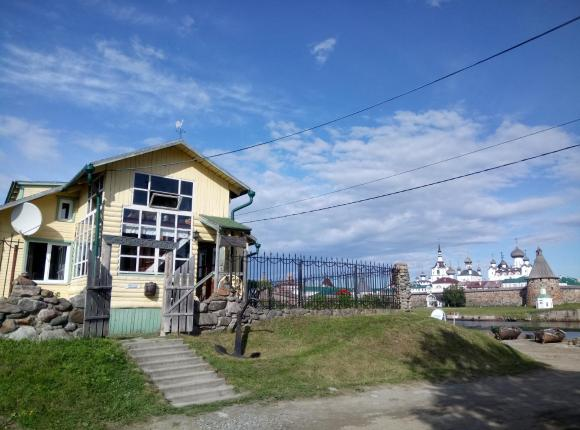 Отель Приют, Соловецкий