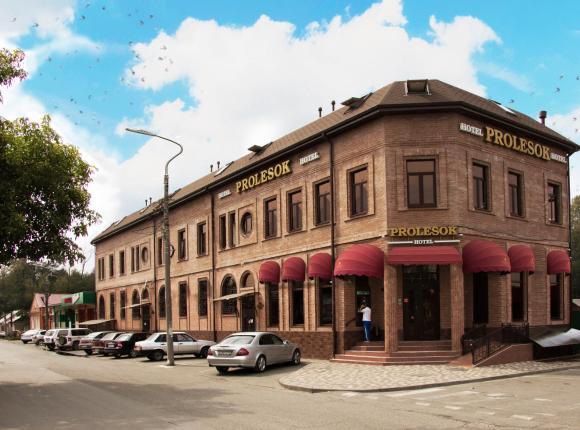 Отель Пролесок, Владикавказ