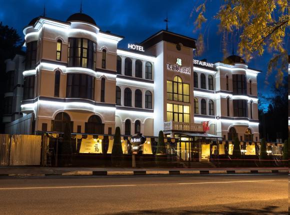 Отель Le Bristol, Кисловодск