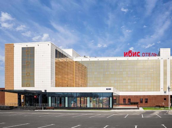Отель Ibis Ступино