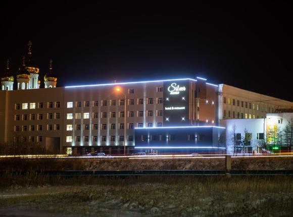 Отель Сильвер Хаус, Магадан
